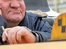 """Водитель из """"Алло такси"""" осужден за торговлю героином"""