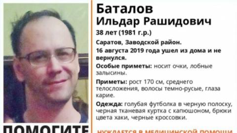 Найден пропавший житель Заводского района