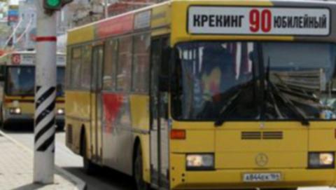 Пьяного автомойщика остановили за рулём угнанного из заведения автобуса