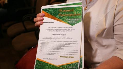В Энгельсе прошел муниципальный форум для родителей школьников