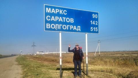 К Саратову приближается россиянин, пешком  идущий из Твери в Индию