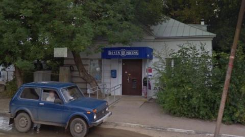 Ранним утром горело почтовое отделение