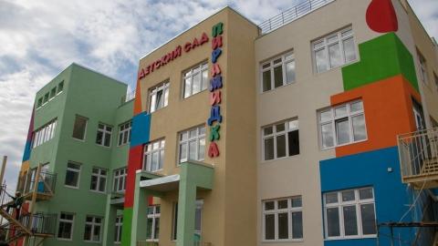 Строительство детского сада в Татищеве вышло на финишную прямую