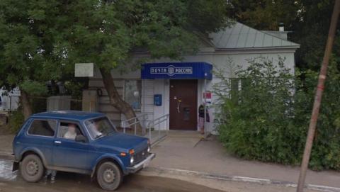 Сгоревшее в Саратове почтовое отделение временно закрыто