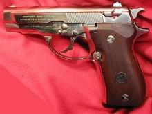 У саратовца изъят раритетный заряженный пистолет