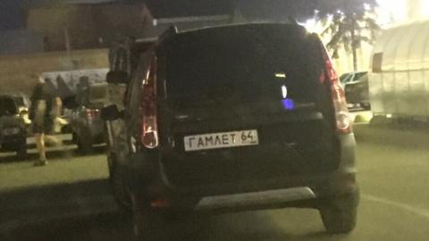 В Энгельсе появилась машина с именными номерами