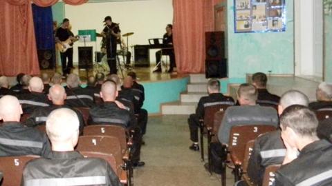 В колонии строгого режима прошел концерт памяти Виктора Цоя