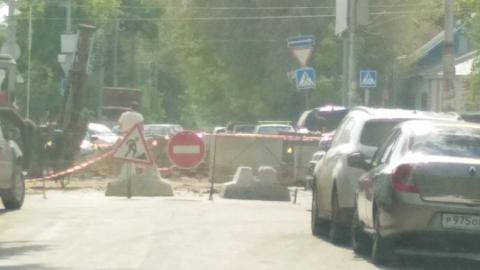 Теплоэнергетики перекрывают улицу Слонова