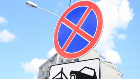 Администрация Саратова запрещает парковку у своего здания