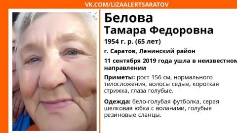 Прекращены поиски во второй раз ушедшей из дома Тамары Беловой