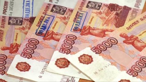 За второй квартал 2019 года в Саратовской области нашли 54 фальшивых банкноты