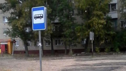 Саратовцы жалуются на разбитую остановку пригородных автобусов
