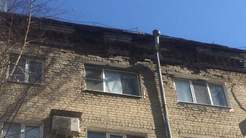 Дом на улице Орджоникидзе пойдет под снос