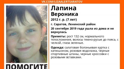 Семилетнюю Веронику Лапину нашли