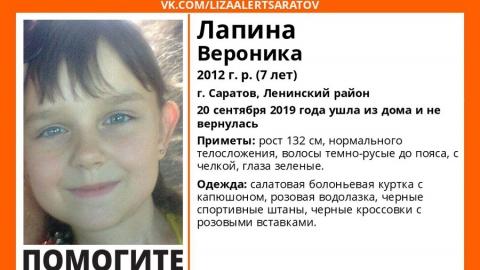 Пропавшую вчера семилетнюю девочку нашли сотрудники уголовного розыска
