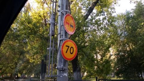 В Саратове заметили знак, разрешающий разгоняться до 70 километров в час