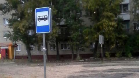 Разбитая остановка в Заводском районе оказалось украденной