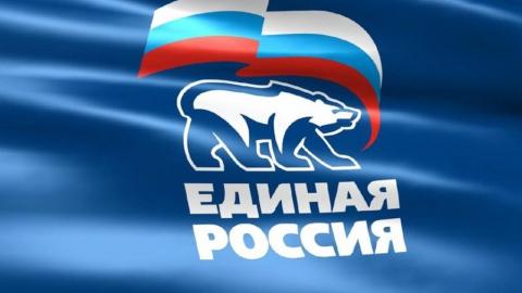 Сегодня на заседании президиума областного политсовета из «ЕР» исключили трех человек