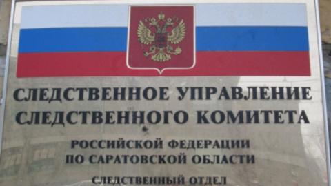 В Вольске рядом с кладбищем нашли труп мужчины