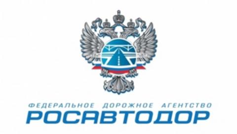 В Саратове откроется управление Росавтодора