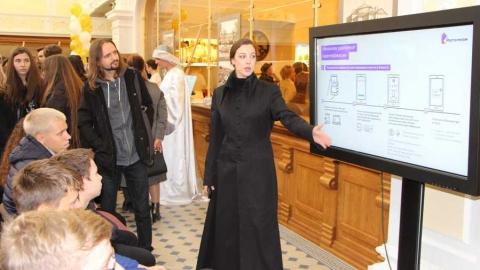 Почти две тысячи саратовцев посетили День открытых дверей в Банке России