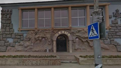 В Саратове владелец ресторана заплатит 20 тысяч за ремонт памятника истории