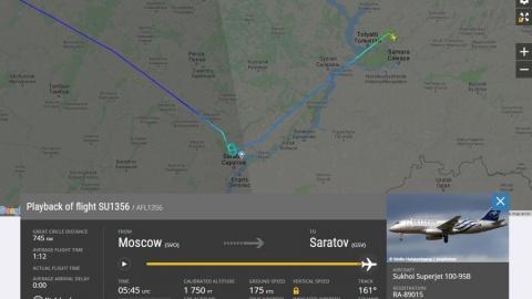 Утренний борт из Москвы в Саратов посадили в Самаре
