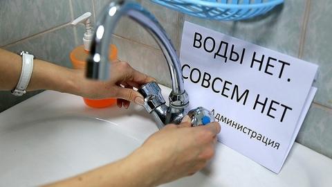 В центре Саратова отключили воду