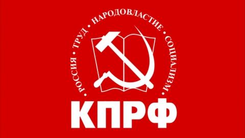 Дмитрий Сорокин исключен из КПРФ единогласным решением