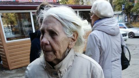 По городу бродит потерявшаяся женщина
