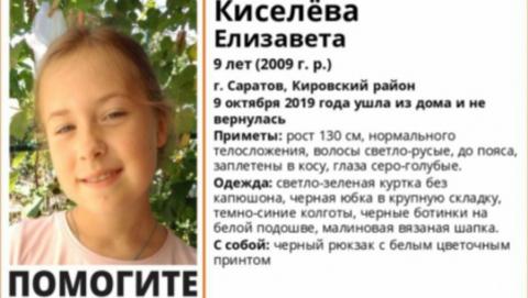 Пропала девятилетняя Лиза Киселёва. Более 100 полицейских подключены к поискам
