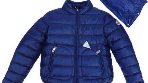 Горничную турбазы задержали за кражу куртки с манекена