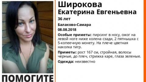 Пропавшую между Балаковом и Самарой женщину с татуировкой тигра нашли погибшей