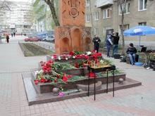 В Саратове прошел митинг в память о геноциде армян в Османской империи