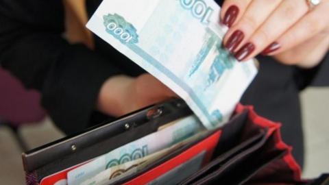 С 1 октября зарплата саратовских бюджетников выросла на 9 процентов