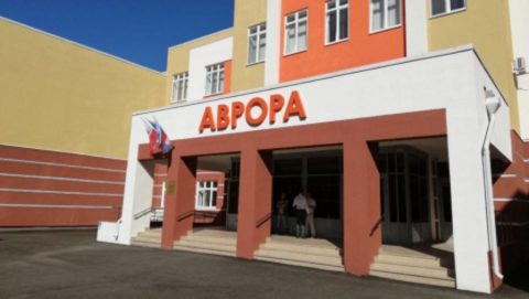 Сообщение о поборах в школе «Аврора» проверяют