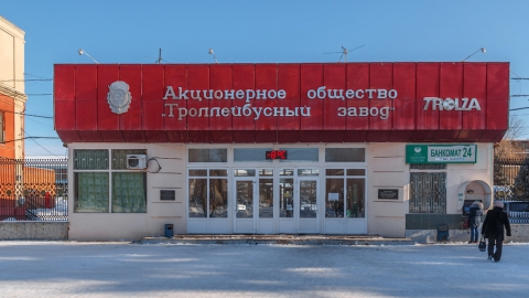 «Тролза» проиграла банку иск на миллиард рублей