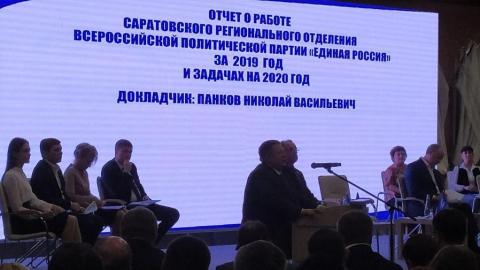 """На конференции """"Единой России"""" предложили создавать странички в соцсетях"""