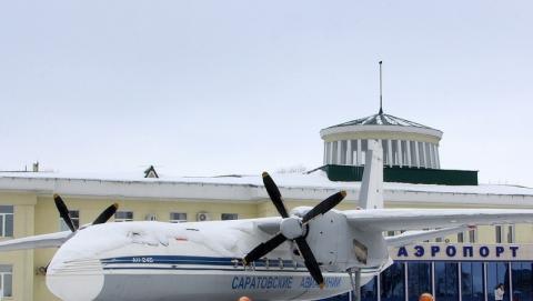 """В районе бывшего саратовского аэропорта построят """"современный город"""""""