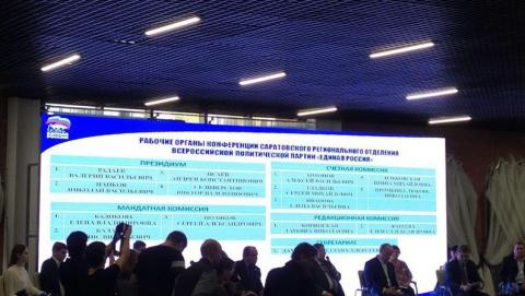 Новые онкоцентр и туберкулезный диспансер появятся в Саратове