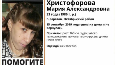 В Октябрьском районе нашлась пропавшая саратовчанка