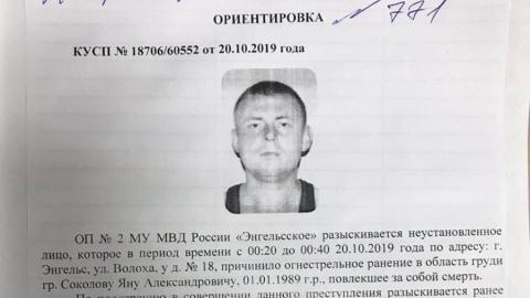 Оперативники установили личность подозреваемого в убийстве в Энгельсе