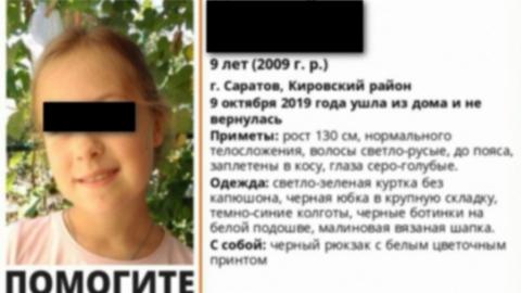 Михаилу Туватину предъявлено обвинение в убийстве девятилетней девочки. Видео