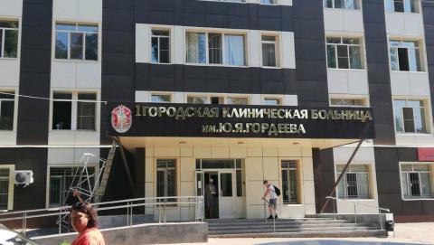 Ковалев исполняет обязанности главврача Первой горбольницы