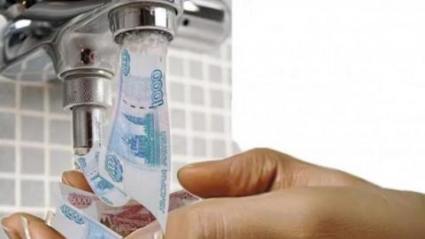 КВС взыскало с управляющих организаций более 1,3 миллиона рублей