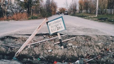 В паблике московского метро троллят саратовцев