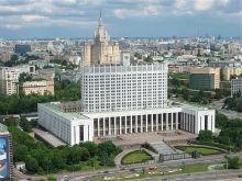 Правительство РФ оценило итоги деятельности исполнительной власти в субъектах
