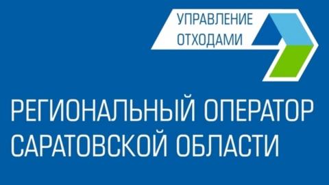 Регоператор проверяет готовность районов Правобережья к новой системе обращения с ТКО