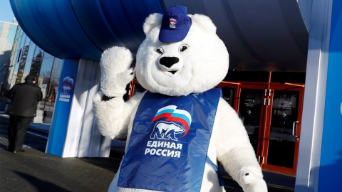 «Единая Россия» определилась с кандидатом на вакантный мандат в облдуме