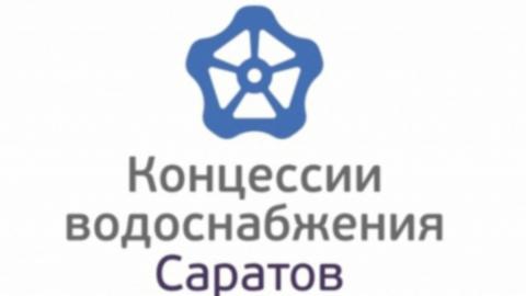 На прямые договоры с «КВС» перешли 119 тысяч абонентов